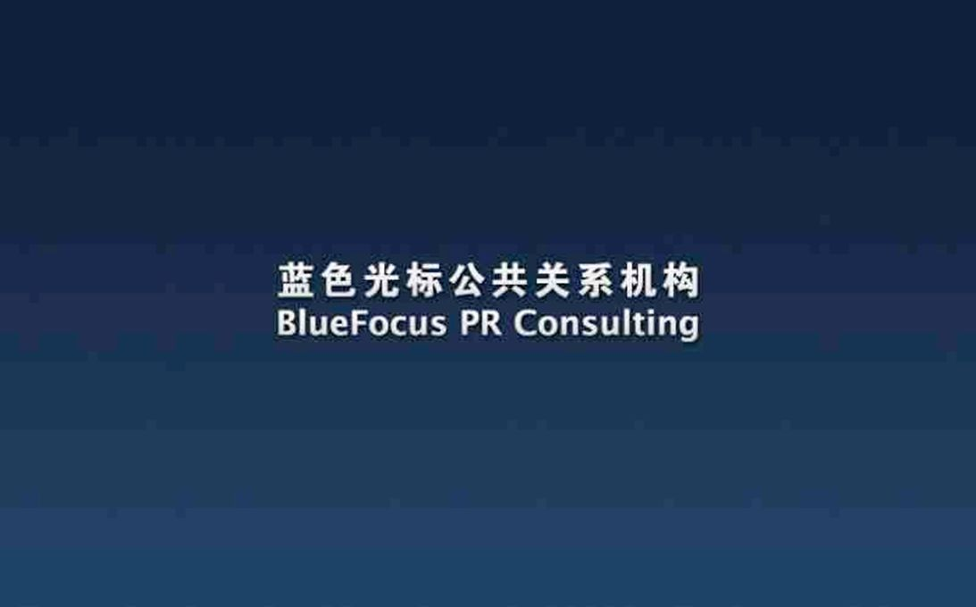 About BlueFocus
