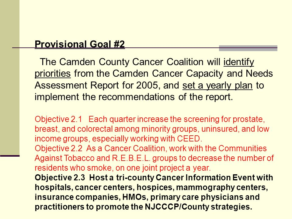 New Jersey Cancer Control Plan, New Jersey Department of Health and Senior Services (NJDHSS), July 2002 New Jersey State Cancer Registry, New Jersey Department of Health and Senior Services (NJDHSS), August 2003 Center for Health Statistics, New Jersey Department of Health and Senior Services (NJDHSS), www.state.nj.us/health/chs, 2004www.state.nj.us/health/chs National Cancer Institute, www.statecancerprofiles.cancer.gov, 2003/2004www.statecancerprofiles.cancer.gov American Cancer Society (ACS), www.cancer.org, 2003/2004www.cancer.org US Census Bureau, Census 2000, www.census.gov, 2003/2004www.census.gov Behavioral Risk Factor Surveillance System (BRFSS), Centers for Disease Control (CDC), http://apps.nccd.cdc.gov/brfss/index.asp, 2003/2004ttp://apps.nccd.cdc.gov/brfss/index.asp SEER Database for National Cancer Registries http://seer.cancer.gov/faststats/html/inc_all.html References and Data Sources: