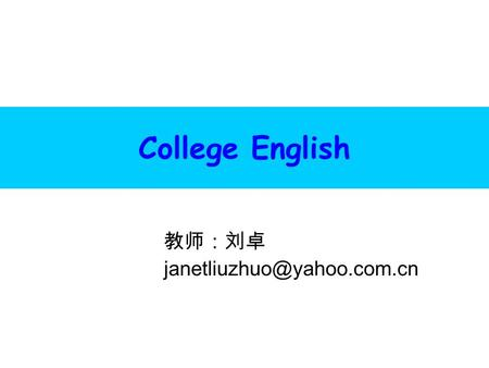 College English 教师:刘卓 Unit 3 <strong>Leisure</strong> Activities 2 Listening Lead <strong>in</strong> Listen to the passage <strong>and</strong> fill <strong>in</strong> the blanks. Key words.