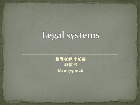 指導老師 : 李柏靜 郭信男 M100750026. Compensation: An amount given or received as recompense for a loss suffered. Conduct : behavior Conflict: argue Constitution.