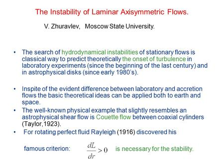 The Instability of Laminar Axisymmetric Flows. The search of hydrodynamical instabilities of stationary flows is classical way to predict theoretically.