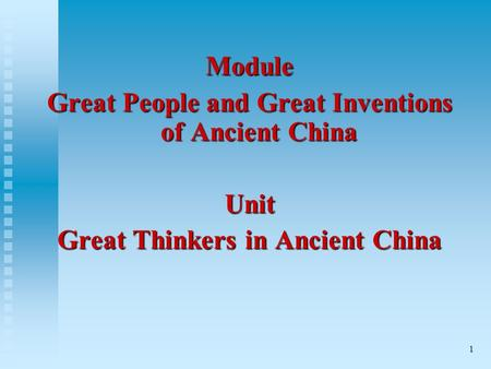 1 Module Great People and Great Inventions of Ancient China Unit Great Thinkers in Ancient China.