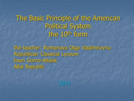 The Basic Principle of the American Political System the 10 th form the teacher: Romanova Olga Vladimirovna the teacher: Romanova Olga Vladimirovna Republican.