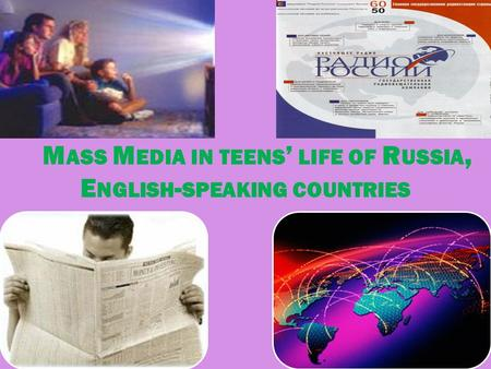 M ASS M EDIA IN TEENS ' LIFE OF R USSIA, E NGLISH - SPEAKING COUNTRIES.