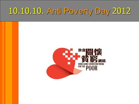 10.10.10. Anti Poverty Day 2012. Anti Poverty Day 10.10.10. Anti Poverty Day 2012 Within the top 28 economic cities of the world, Hong Kong has the highest.