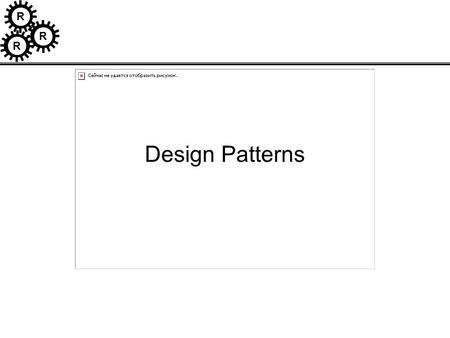 R R R Design Patterns. R R R Acknowledgements Materials based on a number of sources –D. Levine and D. Schmidt –R. Helm –Gamma et al.