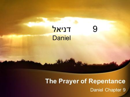 The Prayer of Repentance