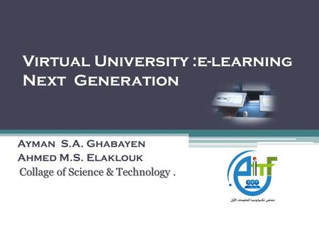 Virtual University :e-learning Next Generation