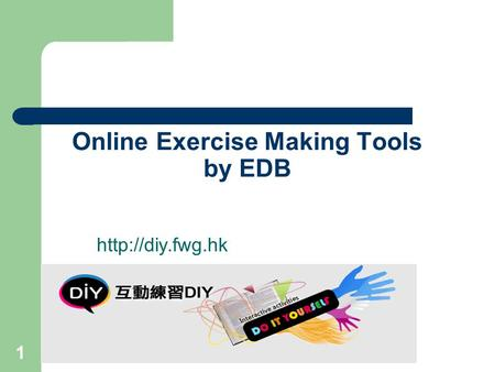 Online Exercise Making Tools by EDB  1.