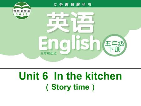 Unit 6 In the kitchen ( Story time ) Free talk Is/Are there......in the picture?