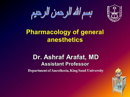 Pharmacology of general anesthetics
