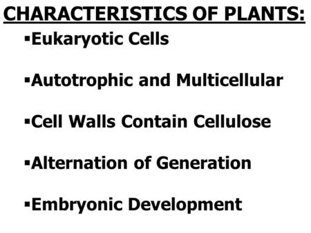 introduction about angiosperms essay Sexual reproduction in angiosperms: ovule formation all plants have a life cycle that consists of two distinct forms that differ in size and the number of chromosomes per cell in flowering plants, the.