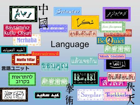 Language 言語ユニット. Why geographers study language Provides the single most common variable by which cultural groups are identified Provides the main means.