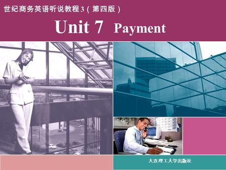 Payment 大连理工大学出版社 Unit 7 世纪商务英语听说教程 3 (第四版) Learning Outcomes 1.To understand the main ideas and select specific information while listening. 2.To be.