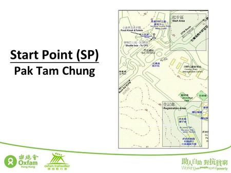Start Point (SP) Pak Tam Chung. Registration Area Po Leung Kuk The Lion Clubs Sports Pavilion.