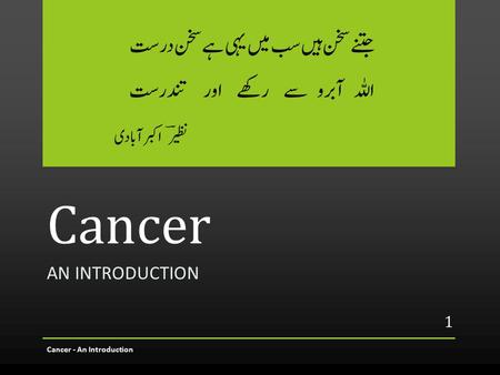 Cancer AN INTRODUCTION Cancer - An Introduction 1.