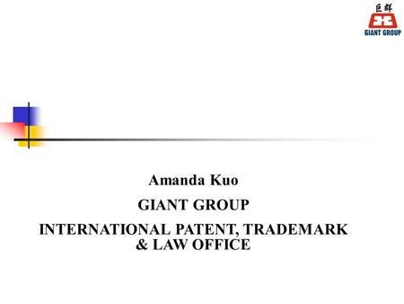 INTERNATIONAL PATENT, TRADEMARK & LAW OFFICE