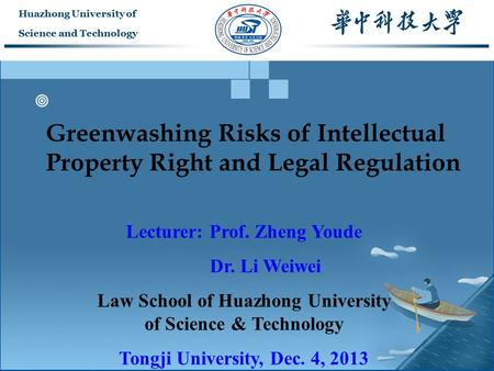 Huazhong University of Science and Technology Lecturer: Prof. Zheng Youde Dr. Li Weiwei Law School of Huazhong University of Science & Technology Tongji.