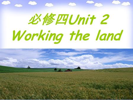 必修四 Unit 2 Working the land 1.Do you eat rice every day? Do you like it? 2.If tomorrow there was no rice to eat in the world, what would happen? Warming.