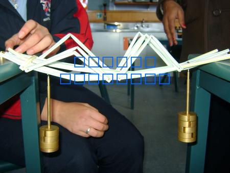 Bridge Building.