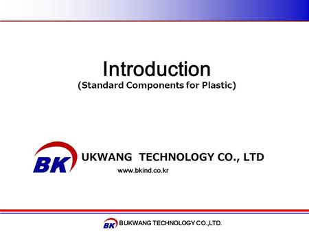 Introduction (Standard Components for Plastic)