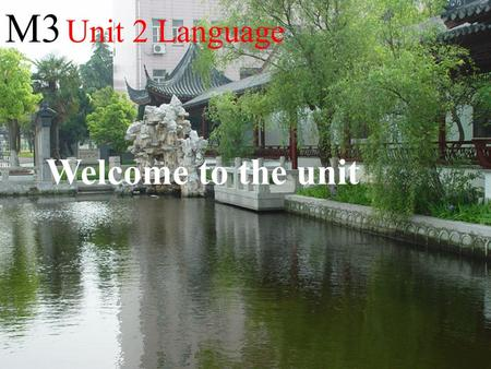 M3 Unit 2 Language Welcome to the unit. Step 1 Some useful words and phrases.