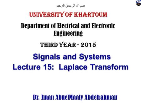 University of Khartoum -Signals and Systems- Lecture 11