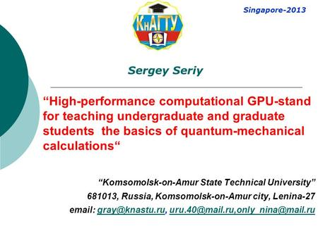 """High-performance computational GPU-stand for teaching undergraduate and graduate students the basics of quantum-mechanical calculations"" ""Komsomolsk-on-Amur."