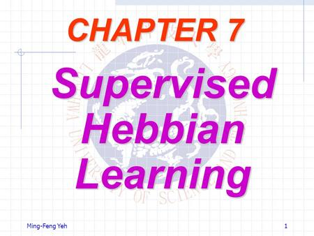 Supervised Hebbian Learning