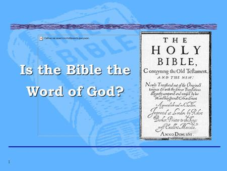 "1 Is the Bible the Word of God?. 2 References § Scientific Evidences of the Bible's Inspiration by Bert Thompson (Apologetics Press) § ""Ready with an."