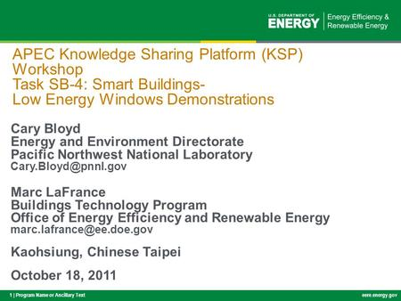 Energy smart communities esci and apec smart grid for Low energy windows