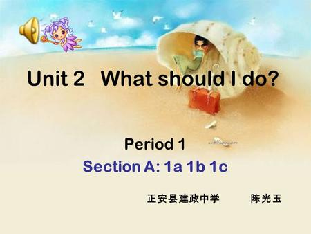 Unit 2 What should I do? Period 1 Section A: 1a 1b 1c 正安县建政中学 陈光玉.