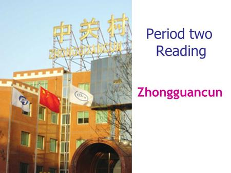 Zhongguancun Period two Reading. Scanning What is Zhongguancun? It's the new center for Chinese science and technology. It is something like Silicon.