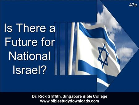 Is There a Future for National Israel?