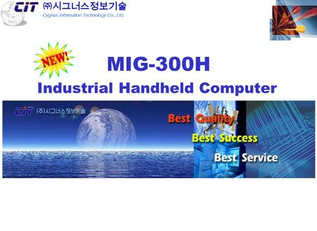 Cygnus Information Technology Co., Ltd. ㈜시그너스정보기술 Cygnus Information Technology Co., Ltd. ㈜시그너스정보기술 MIG-300H Industrial Handheld Computer.