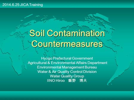 Soil Contamination Countermeasures Hyogo Prefectural Government Agricultural & Environmental Affairs Department Environmental Management Bureau Water &