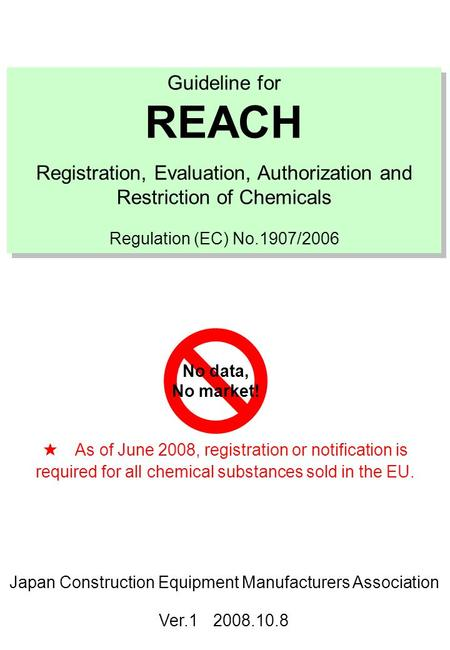 Guideline for REACH Registration, Evaluation, Authorization and Restriction of Chemicals Regulation (EC) No.1907/2006 Guideline for REACH Registration,
