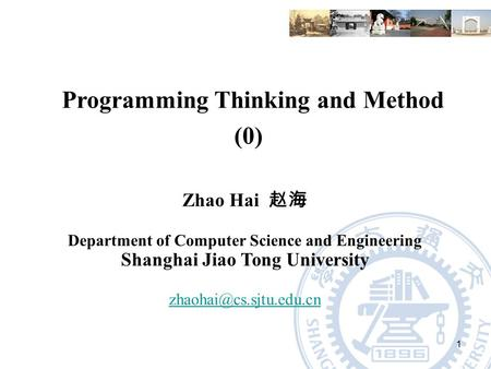 1 Programming Thinking and Method (0) Zhao Hai 赵海 Department of Computer Science and Engineering Shanghai Jiao Tong University