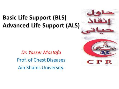 Basic Life Support (BLS) Advanced Life Support (ALS)