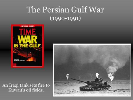 an overview of the saint augustines just war theory and the persian gulf war Just war theory is the attempt to mark rigstad presents an overview and critical assessment of how just war e-mail mark (at) justwartheory (dot.