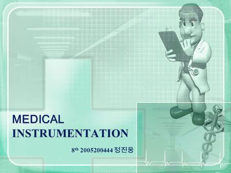 8 th 2005200444 정진웅 MEDICAL INSTRUMENTATION. Chapter. 9 Respiratory System Measurement.