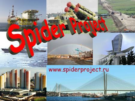 Www.spiderproject.ru. Spider Project History Spider Project - professional project management software package with unparalleled functionality. The first.
