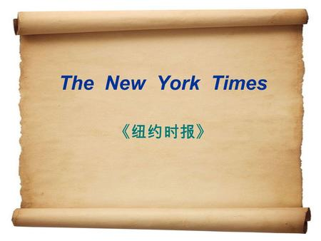The New York Times 《纽约时报》.  CONTENTS  1.Introduction  2.Sections&Style  3. Repution&Awards  4. Additions.