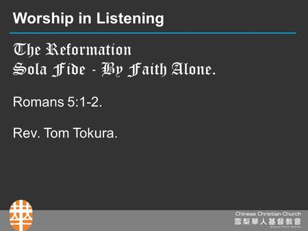 The Reformation Sola Fide - By Faith Alone. Romans 5:1-2. Rev. Tom Tokura. Worship in Listening.