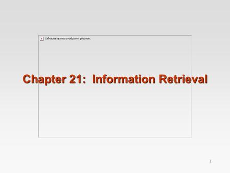 1 Chapter 21: Information Retrieval. ©Silberschatz, Korth and Sudarshan19.2Database System Concepts - 5 th Edition, Sep 2, 2005 Information Retrieval.