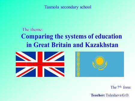 Comparing the systems of education in Great Britain and Kazakhstan