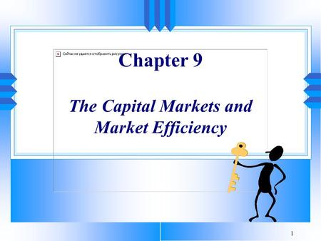 1 Chapter 9 The Capital Markets and Market Efficiency.