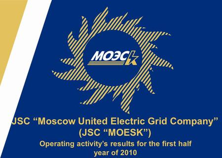 "JSC ""Moscow United Electric Grid Company"" (JSC ""MOESK"") Operating activity's results for the first half year of 2010."