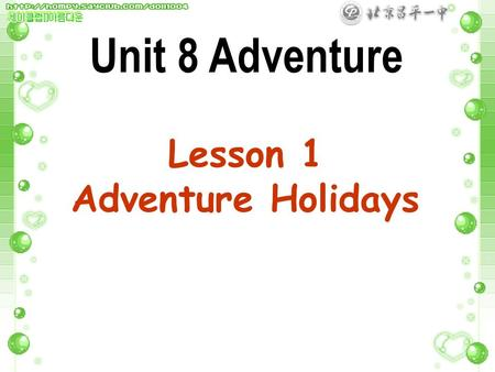Lesson 1 Adventure Holidays Unit 8 Adventure. Are you interested in exploring…? virgin forest a new planet.