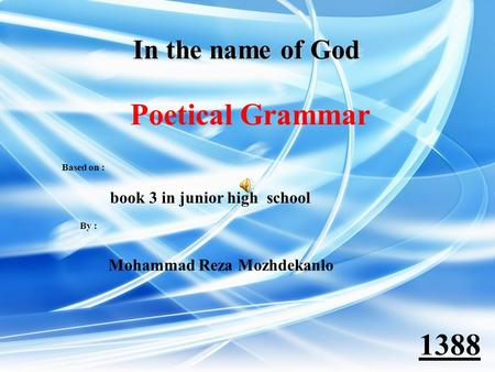 In the name of God Poetical Grammar Based on : book 3 in junior high school By : Mohammad Reza Mozhdekanlo 1388.